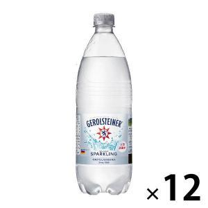 ドイツを代表する天然炭酸水。シュワッとする気持ちよいのどごし。きめ細やかな泡立ちで、高濃度を感じさせ...