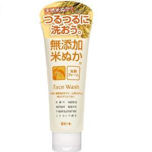 100%植物由来のクリーム状石けんに米ぬかエキスを配合した洗顔フォームです。クリーミーな泡が肌のうる...