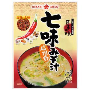 七味のピリリとしたさわやかな辛さが効いている、風味を楽しむ即席インスタント味噌汁です。七味唐辛子(黒...