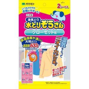湿気をとってニオイ・カビ対策いつもさわやか衣類をサポート吸った湿気をゼリー状に固めます。クローゼット...