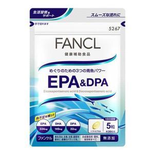 EPA&DPA 約30日分(150粒) ファンケル サプリメント サプリメント DHA・EPA サプ...
