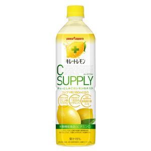 コップ一杯で、レモン1個分の果汁と、クエン酸1350mg、1日分のビタミンCが入った「カラダに嬉しい...