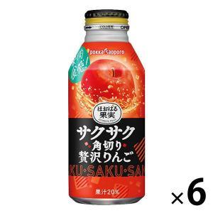ダイスカットの角切りりんごが入ったサクサク食感の果肉入り果汁飲料です。濃密な味わいとりんごの食感で小...