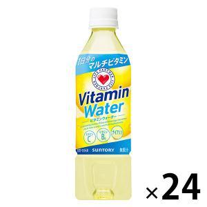 """日常生活に欠かせないビタミンやミネラルをおいしく手軽に補給できる""""すっきりおいしいビタミン補給飲料""""..."""