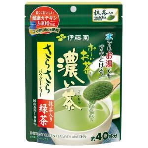 カテキンを豊富に含む品種「ゆたかみどり」を100%使用した、渋みのある濃い味わいのインスタント緑茶で...