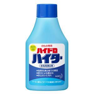 ハイドロハイター 本体 150g 1個 衣料用漂白剤 花王 洗たく洗剤・石けん