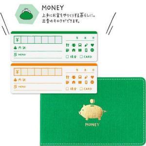 その日の出費をカンタンに、可愛く記録できるノリ付きメモ(付箋)です。簡単な項目を書いて、家計簿やノー...