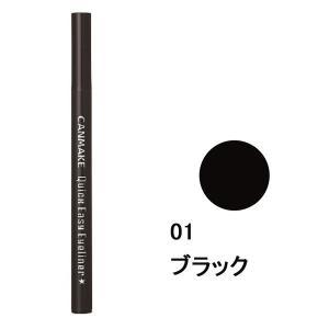 簡単描きやすい1.65mmのスリムなフェルトタイプリキッドアイライナー。適度なしなりのあるフェルトペ...