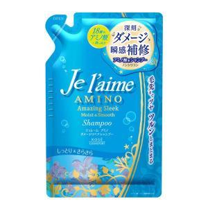 18種のアミノ酸*の贅沢ケアで、特に傷んだ髪を瞬感補修。ふわり濃密アミノ泡でなめらかに洗い、からまり...