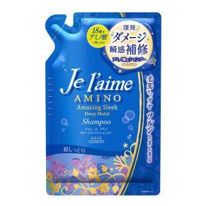 18種のアミノ酸*の贅沢ケアで、特に傷んだ髪を瞬感補修。とろり濃密アミノ泡でしっとり洗い、広がりやす...