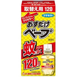 おすだけベープ 120回分 取替え用 蚊取り器 フマキラー 蚊・ハエ