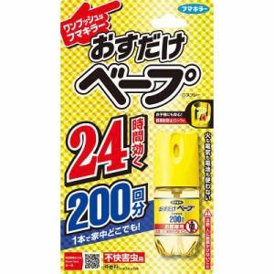 効きめが見えて使いやすい容器は、フマキラー独自設計の透明樹脂ボトルを使用。薬剤の残量が見えるので、取...