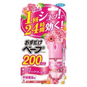 おすだけベープスプレー 200回分 不快害虫用ロマンティックブーケの香り フマキラー 蚊・ハエ