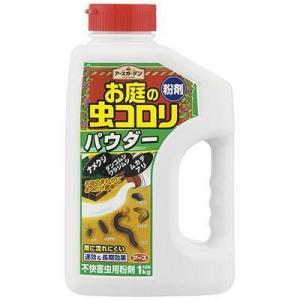 まくだけでお庭のイヤな害虫を殺虫&侵入防止するパウダータイプの殺虫剤です。 パウダーをまくだけで、い...