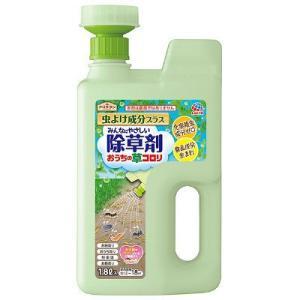 虫よけもできる除草剤です。化学殺虫成分を使わず、芳香や防カビ、花粉舞い散り防止効果もあります。 1本...