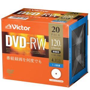 JVCケンウッド 録画用DVD-RW 20枚5mmスリムケース VHW12NP20J1 1パック20...