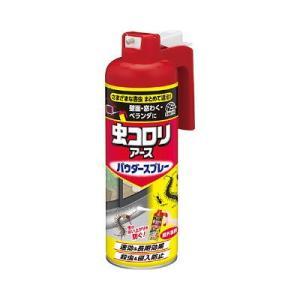 粉剤をまきにくかったベランダや家の周りの壁際、玄関下、窓枠の周り、石垣の隙間などに使えます。撥水パウ...