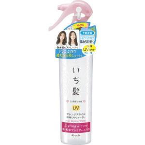 髪用UVカット:UVカット成分高配合。アレンジスタイルキープ処方。アイロン・コテ・ドライヤー使用前に...