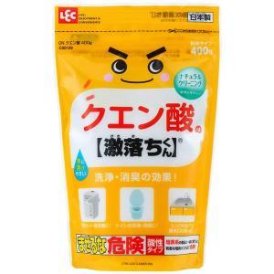 レモン等にも含まれる成分で出来ている環境にやさしい洗浄剤です。水に溶けやすい粉末でアルカリ性の汚れ洗...