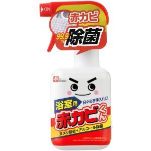 99.9%除菌で赤カビ(ピンク汚れ)をすっきり落とします。アルカリ電解水と天然発酵アルコールの2つの...
