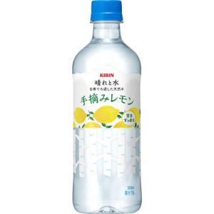 白樺活性炭でろ過した天然水に、手摘みレモンをひとしぼり。甘酸っぱい味わいのフレーバーウォーター。果汁...