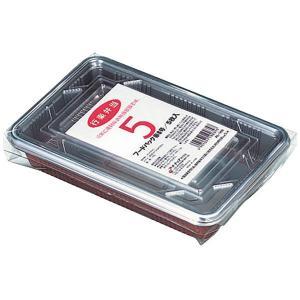 一般的な大きさの8号赤底タイプのフードパックです。行楽、レジャーなどの小分けパックとしてご使用でき、...