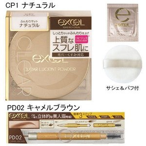 パウダー:美容液成分を贅沢に配合したスキンケア効果の高いルーセントパウダー。きめ細やかなパウダーが、...