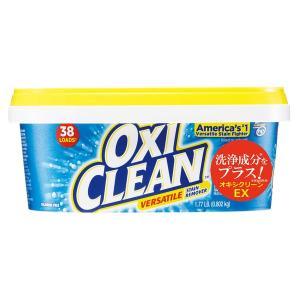 日本版のオキシクリーンに洗浄成分が加わったアメリカ版をお手頃サイズで発売。 日本版のオキシクリーンに...