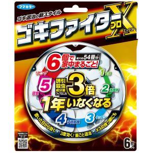 ゴキファイタープロX 6個入 フマキラー ゴキブリ