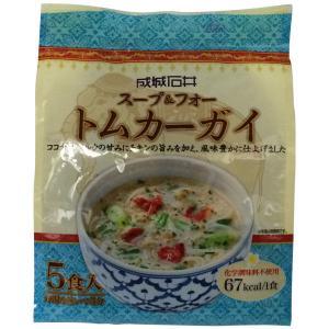 成城石井オリジナル商品インスタントスープココナッツミルクの甘みにチキンの旨みを加え、風味豊かに仕上げ...