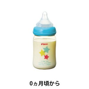 母乳実感哺乳びん プラスチック スター柄 160ml 1個 授乳グッズ