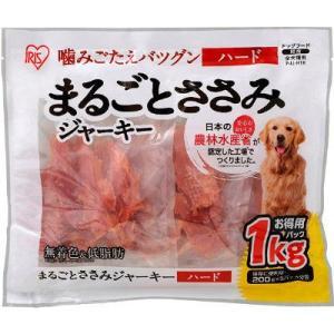 まるごとささみジャーキー 犬用 ハード 1kg 1袋 アイリスオーヤマ ジャーキー(犬用)