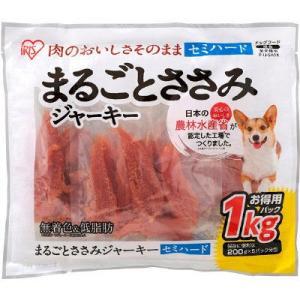 まるごとささみジャーキー 犬用 セミハード 1kg 1袋 アイリスオーヤマ ジャーキー(犬用)