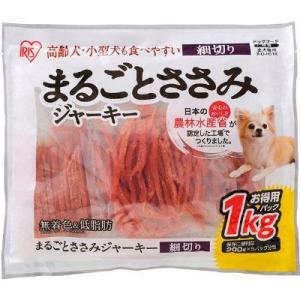 まるごとささみジャーキー 犬用 細切り 1kg 1袋 アイリスオーヤマ ジャーキー(犬用)