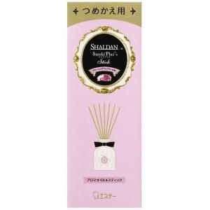 フローラル&フルーティーノートを絶妙なバランスで組み合わせた上質な香りがスティックから広がります。ス...