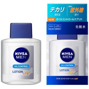 肌のテカリや紫外線が気になる方に。テカリを抑えるのに加え紫外線も防ぐ化粧水。皮脂によるテカリ・ベタつ...
