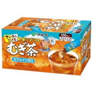 水出し可/伊藤園 さらさら健康ミネラルむぎ茶 スティック 1箱(100本入) 麦茶
