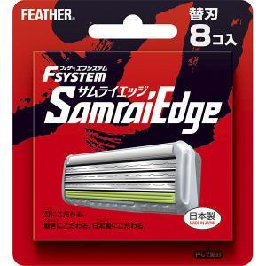 サムライエッジホルダー対応替刃。それぞれの刃が独立して動くから、肌のわずかな高低差になじみヒゲのみを...