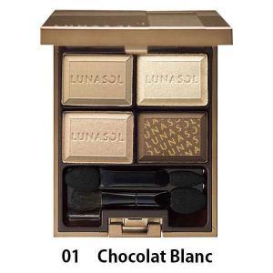 LUNASOL(ルナソル) セレクション・ドゥ・ショコラアイズ 01(Chocolat Blanc)...