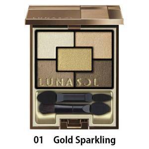 LUNASOL(ルナソル) スパークリングアイズ 01(Gold Sparkling) アイシャドウ