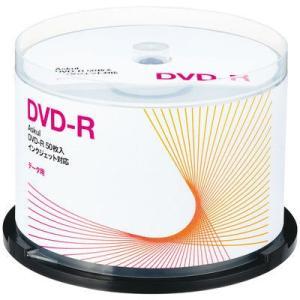 DVD-R データ用 ノンワイドプリンタブル 50枚スピンドル 日本メーカーの品質管理の下台湾で製造...