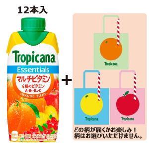 オレンジをベースにアップル・レモン・アセロラをブレンドした甘みと酸味のバランスがとれた味わいの「トロ...