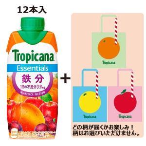 マンゴーピューレをベースに4種の果実をブレンドしたさわやかな味わいで元気な1日をサポートする、「トロ...