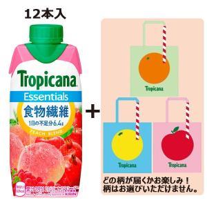 ピーチピューレをベースに4種の果実をブレンドしたやさしい味わいでスムーズな1日をサポートする「トロピ...