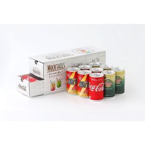 可愛いBOXにコーラ社人気の3種類のミニ缶が入れられるパーティセットBOXコーラ×3缶:炭酸の刺激と...