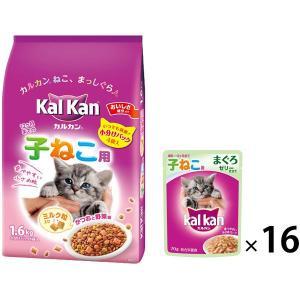 kalkan(カルカン)猫用 子ねこ用 かつおと野菜味 1.6kg+kalkan(カルカン) 猫用 ...