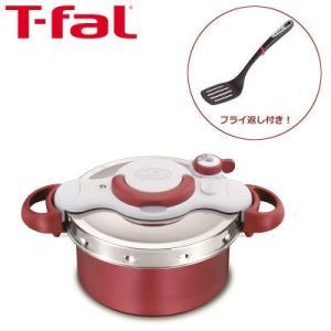 鍋/ふたについたセクレターを回すだけで、なべと圧力なべが簡単に切り替えOK。普通のなべで調理した場合...