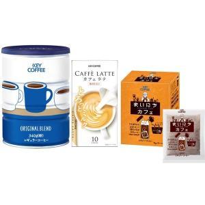 職場や暮らしになじむデザイン缶のレギュラーコーヒー(ブラジル、コロンビア産豆をメインにブレンドした、...
