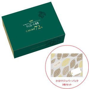 ロハコ限定/明治 チョコレート効果 カカオ72% 大容量ボックス 1kg 1箱+小分けジッパーパック...
