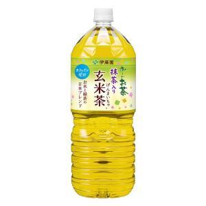 お〜いお茶抹茶入り玄米茶は、国産素材を100%使用し、玄米の香ばしさと抹茶のコクが楽しめる、やさしい...